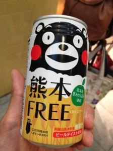 熊本フリー