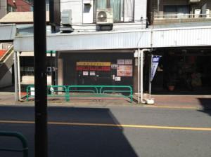 天ぷら 五代天の外観