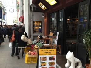 ハモニカ横丁 ミュンヘンの野菜販売