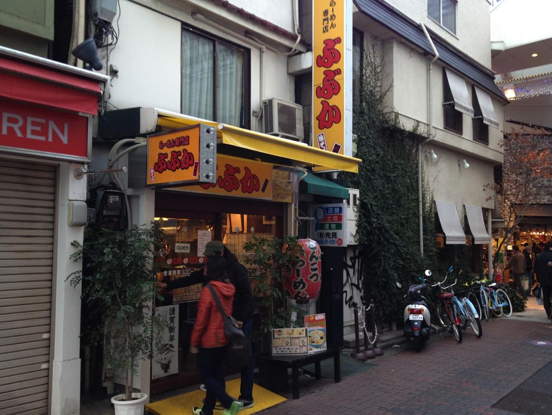 吉祥寺駅駅前再開発:ぶぶかの移転と喫茶店『ボア』