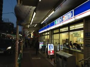 ローソン西荻窪駅北店