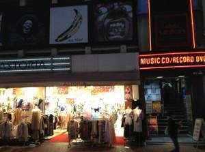 旧ディスクユニオン吉祥寺店