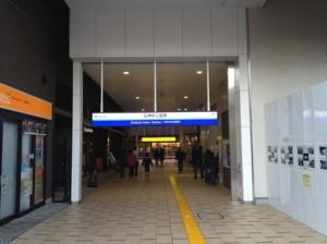 駅ナカから始まるエミオ