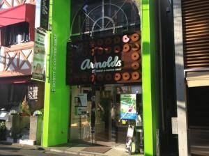 Arnolds 吉祥寺店