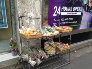 昼向け施策 生鮮野菜の販売