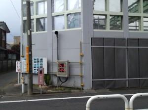 工事現場の騒音振動表示