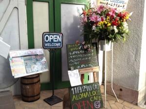ALOHA LOCO CAFE オープン