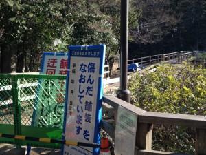 三宝寺池でも桟道の工事中です
