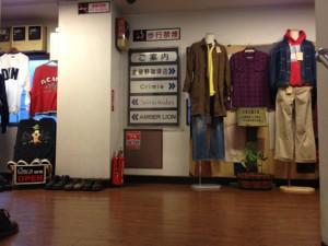 武蔵野珈琲店の看板