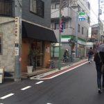 西荻窪 MOSS CORE Coffee