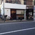 上井草 SLOPE 坂道の途中のカフェ