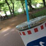 ブルースカイコーヒー 井の頭公園内にあるコーヒースタンド