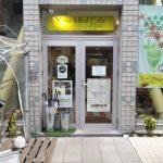 上石神井でWiFi&ドリンクバー有 Yume Mirai Cafe