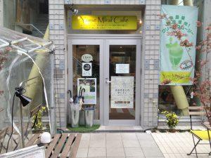 Yume Mirai Cafe入口