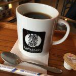 大泉学園 GONZO CAFE&BEANS(権蔵焙煎所)