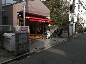 コーヒーロースト武蔵境店の店先