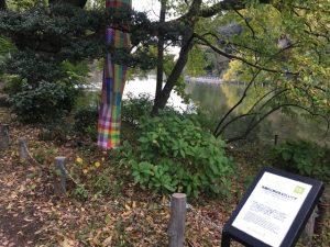 公園にひたすら祝祭感をもたらす作品もあります